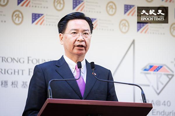 外交部長吳釗燮投書美媒指出,台灣每天面臨中共加強打壓,企圖破壞民主體制、顛覆民選政府,並使用各種手段干涉台灣選舉。圖為資料照。(陳柏州/大紀元)