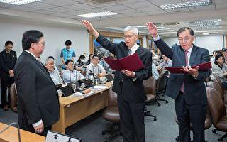桃园新副市长及秘书长就职 提升施政效能