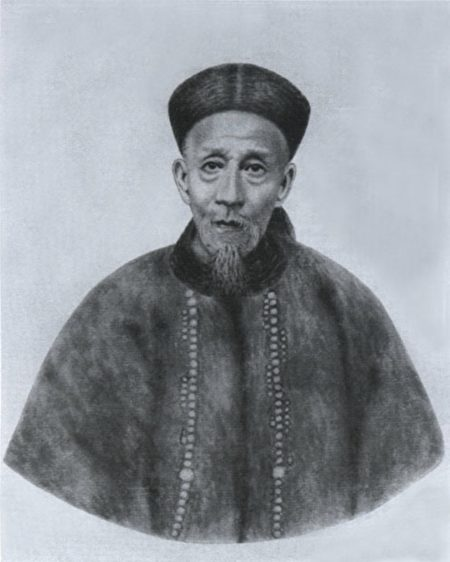 齐白石所绘谭延闿父亲谭钟麟像。(公有领域)