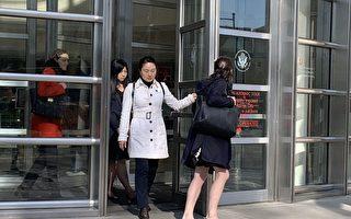 國航前經理紐約認罪 中共海外間諜遭重挫