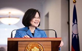 名列全球女性领袖地图 蔡英文:相信自己