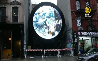 """""""地球""""实况直播!宇宙视角震撼纽约"""