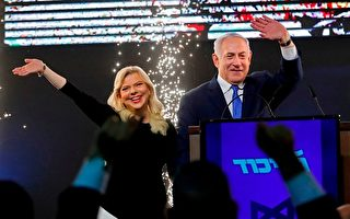 以色列國會大選落幕,以色列總理本傑明‧內塔尼亞胡確定獲得第5個總理任期。(Thomas Coex/AFP/Getty Images)