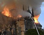 巴黎聖母院遭大火侵蝕,尖頂坍塌,大陸網友迅速想到北京故宮。