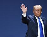 川普(特朗普)欲遏制違法入境者的決心亦日益顯著,近日擬重整國土安全部高層人事。(Ethan Miller/Getty Images)