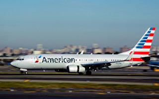 美國航空延長停飛波音737 MAX 至8月中旬