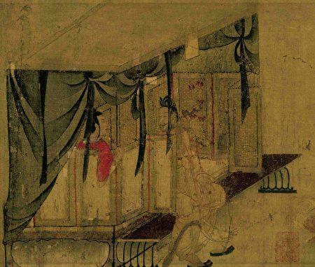 隋文帝和独孤皇后,像平常夫妇一样长期同居共寝,没有妾侍,非常亲昵。示意图:东晋顾恺之《女史箴图》(局部)。(公有领域)