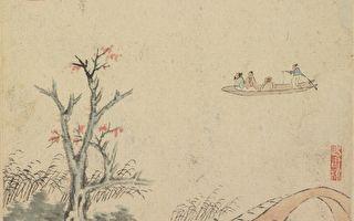 【文史】一位勸丈夫投水殉國的女子