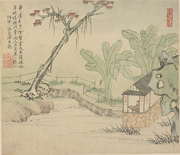 明柳如是《人物山水册》,美国弗利尔美术馆藏。(公有领域)