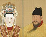 明仁宗朱高熾(洪熙皇帝,右)登基一年即駕崩,他和張皇后(左)的長子朱瞻基繼位,即明宣宗(宣德皇帝)。(公有領域/大紀元合成)