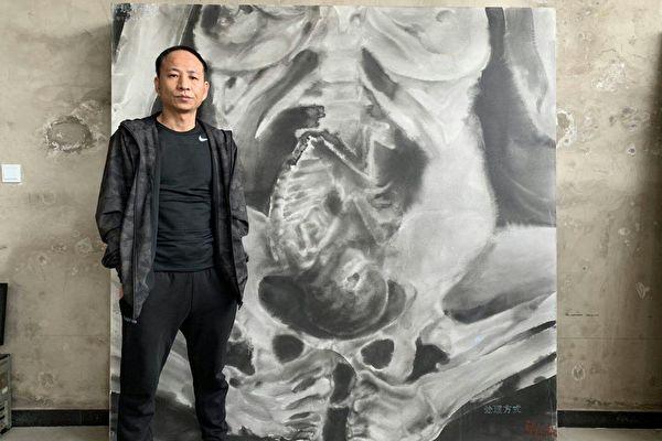 北京疫情下 人权艺术家王鹏画室面临强拆