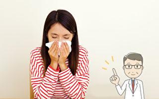 鼻塞通常是感冒或鼻炎引起,按摩兩部位可舒緩鼻塞。(Shutterstock/大紀元製圖)