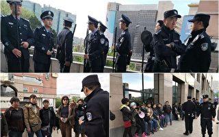"""""""一带一路""""峰会期间 上海访民遭强制截返"""