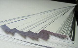 澳洲對四國複印紙征反傾銷稅 保護維州造紙廠