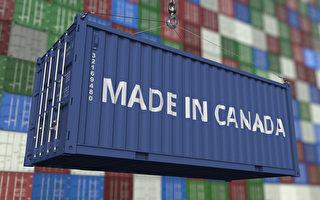 认准加国货受欢迎 加企业继续扩大在华生意