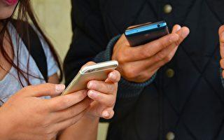 强迫用手机逃避现实和打发时间 会损害心理健康