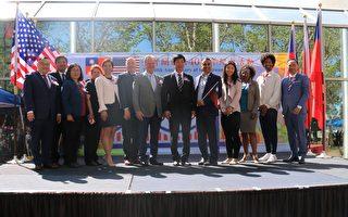 庆祝《台湾关系法》40周年 旧金山湾区侨学各界举办纪念活动