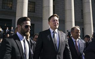 涉证券欺诈 法官促马斯克与美证管会和解
