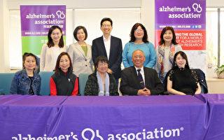 舊金山灣區免費活動: 第13屆華人阿滋海默症論壇 將於本週六舉行