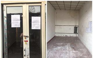 馬三家受害人劉華北京租房維權 遭警方驅趕