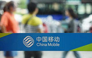 中國聯通及中國移動的用戶流失2100萬 破紀錄
