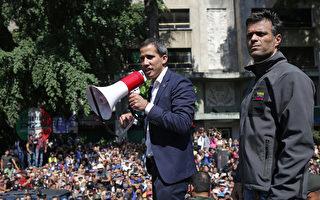 瓜伊多:周三进行有史以来最大规模抗议