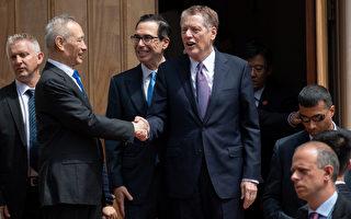 贸易谈判未破局 传美方向中方亮出底线
