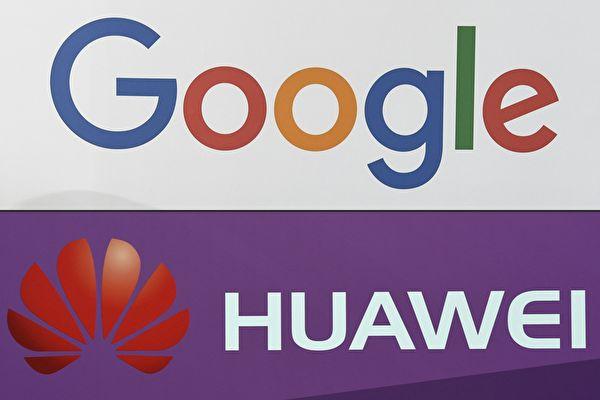 华为与谷歌合作开发智能音箱 因美禁令终止