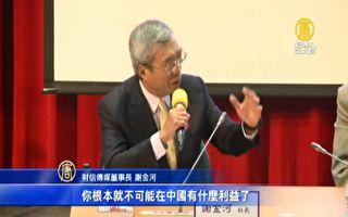 沒鬼混!專家看貿戰:台灣「安心製造」5G強後勤