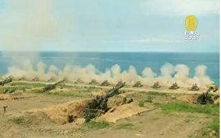 漢光演習三軍聯合灘岸殲敵 近年本島規模最大