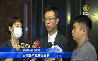陆委会对国共论坛下限制 府驳吴敦义申请