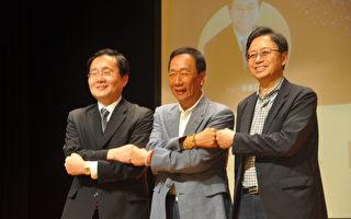 郭台铭走访花莲 谈宏观助台湾整合经济