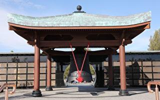 墨爾本斯普林韋爾公墓松鶴新園揭幕