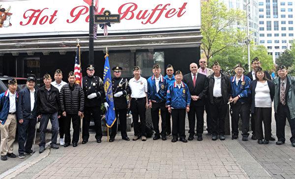 波士顿纪念华裔二战英雄黄金国