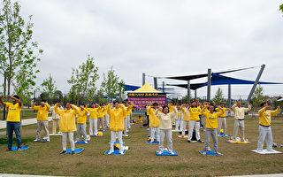 圣地亚哥法轮功学员庆世界法轮大法日