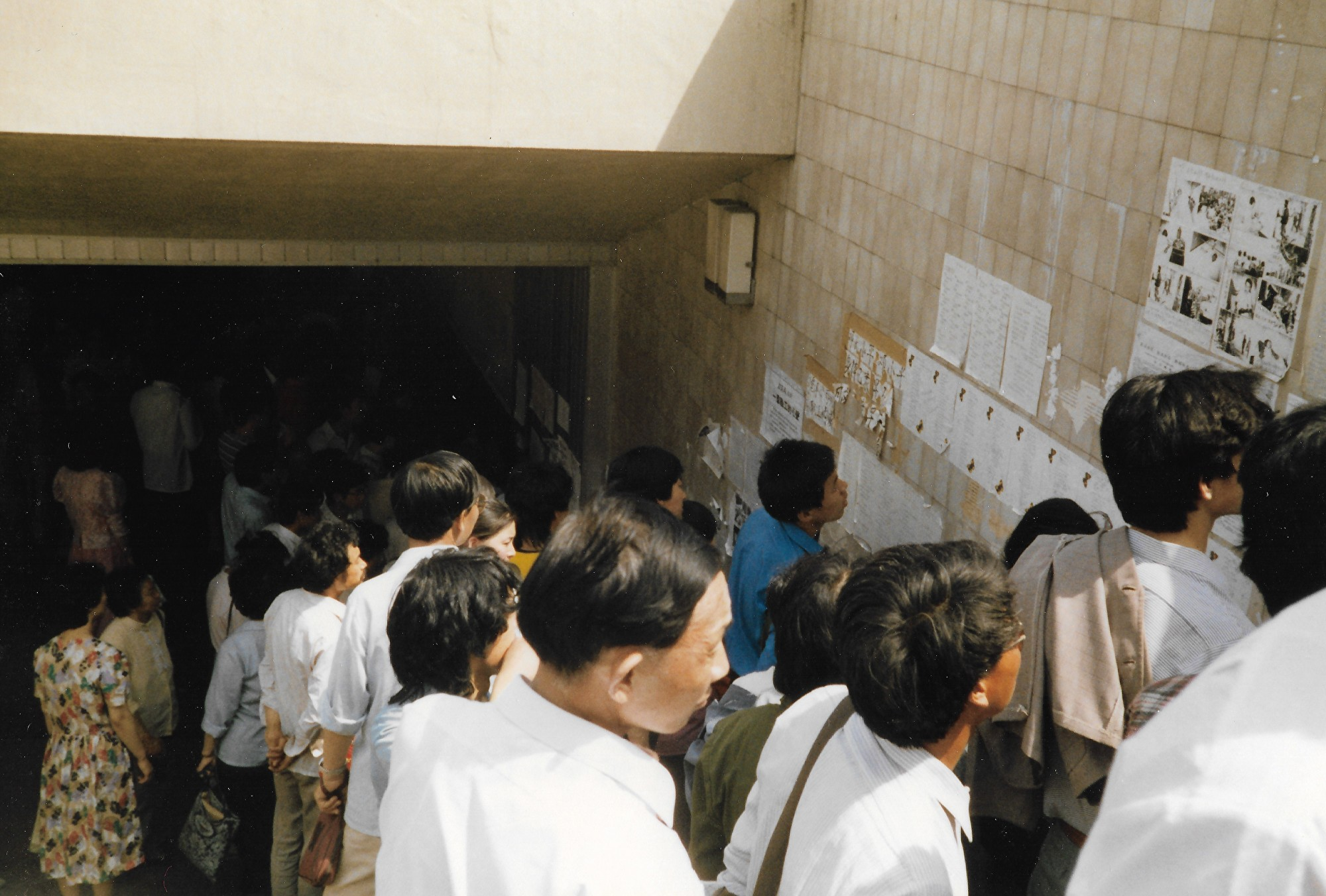 1989年6月3日早晨。天安門廣場過街通道。(王珍提供)