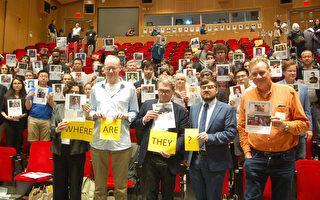 名校专家谈维吾尔人权危机