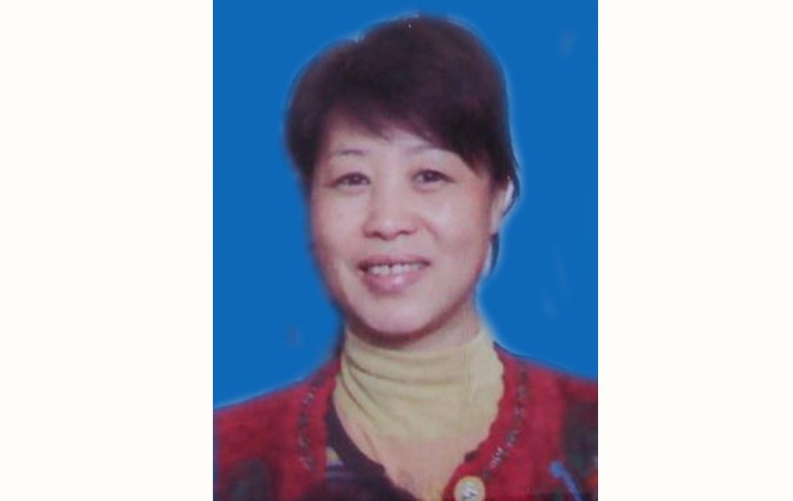 2018年8月23日,撫順市順城區新華街法輪功學員李淑雲被迫害離世。(明慧網)