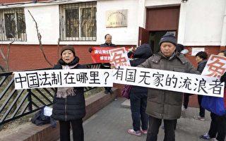 遭逼遷流浪 維權者籲上海遵守國際人道主義