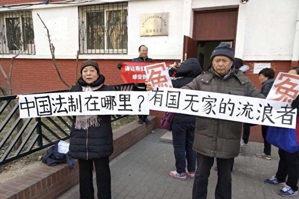 遭逼迁流浪 维权者吁上海遵守国际人道主义
