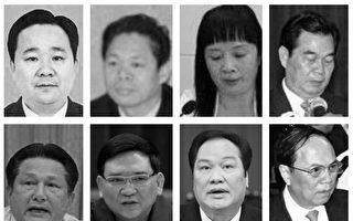 厄運纏身的廣東政法委「610」人員(1)