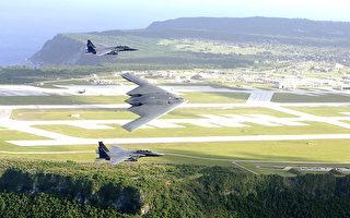 美军十个最大的海外军事基地 五个在日本