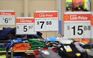 美國物價正快速上升 應該如何應對?