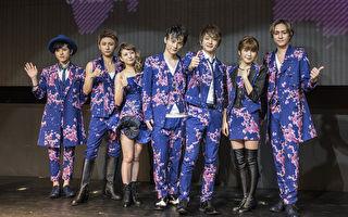 日團AAA演唱會如期舉行 浦田直也不參與