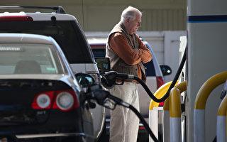 南加州煉油廠著火  加州油價還要升?