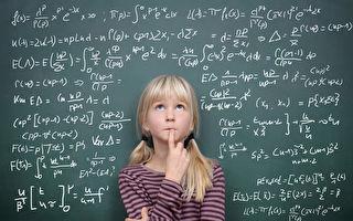 如何有效地学习数学
