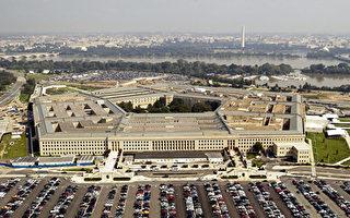 美军方再提季超群间谍案 直指中共代理人