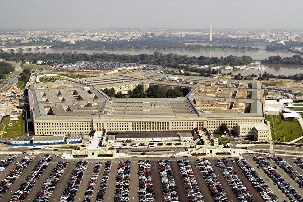美國國防部最新報告再次提及中國公民非法為中共充當外國代理人案件,同時,中共喉舌新華社至今未遵守美國法律,自覺登記為外國代理人。(Andy Dunaway/USAF via Getty Images)