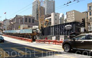 舊金山中央地鐵開通或延至2020年