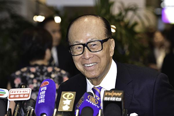 李嘉誠賣掉上海一地產項目 套現21億